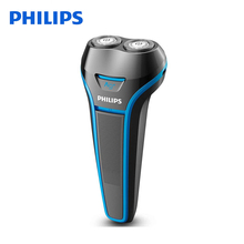 Philips Electric Shaver S116 Rechargeable Portable Body Washable Men;s Electric Razor With Ni-MH Battery For Men(China)