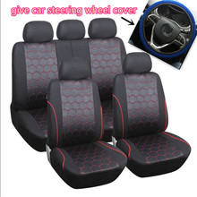AODELAI 9pcs Soccer Ball Style Jacquard Full Car Seat Covers free Steering wheel cover Universal Fit Most automobile Accessories(China)