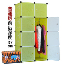 2016 Wardrobe Closet  Armario 8 Cubes Children Easy Storage Cabinets Diy Clothing Armoire Kids Closet Organizer Wardrobe