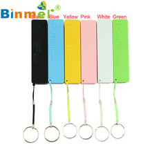 6 pcs with 6 different colors Portable Power Bank 18650 External Backup Battery Charger With Key Chain NOV30(China)