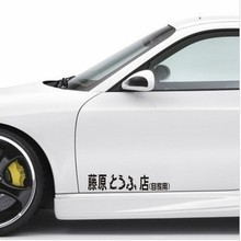 60 cm door post car creative initial D car stickers Large car styling