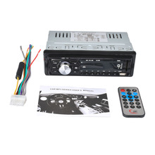 New 1044 Car Radio Stereo Audio MP3 Player DC12V FM Receiver U Disk Secure Digital Card Remote Control Moblie Can Used(China)