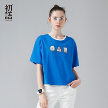 Buy Toyouth 2017 New Summer Women T-shirt Casual O-Neck Loose Printed Short Sleeve Shirt Female Cotton Half Sleeve T-shirts for $10.07 in AliExpress store