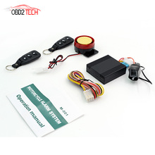 New Arrival Rushed Motorcycle Bike Alarm System Scooter Anti-theft Security Remote Control Engine(China)