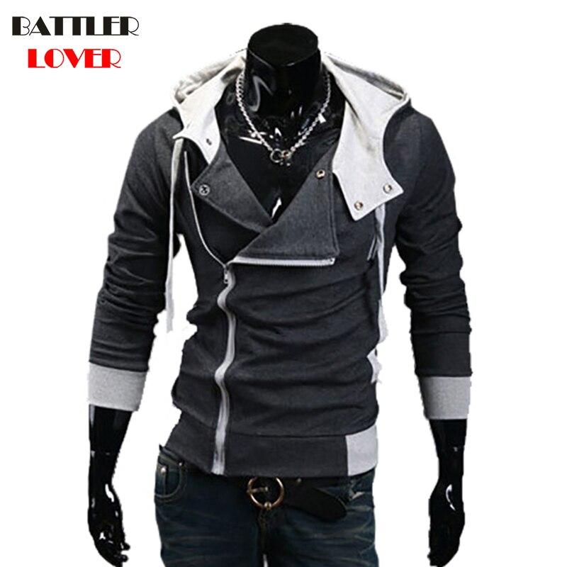 2018 Cardigan Hoodies Men Sweatshirt Mens Hoody Hoodie Men Zipper Slim Moletom Masculino Brand Hooded Tracksuits Plus Size M-6XL