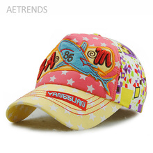 [AETRENDS] 2017 Summer Kids Baseball Cap Children Cotton Snapback Caps Visor Hats F3354