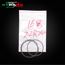 Engine Cylinder Part Piston Rings Kits For Kawasaki ZZR250 ZZR German soldier 250 Motorcycle Accessories(China)