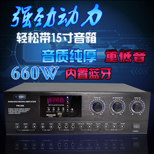 Buy 2017 NEW High-power professional KTV amplifier home karaoke Bluetooth amplifier HIFI stage PW-207 for $97.91 in AliExpress store
