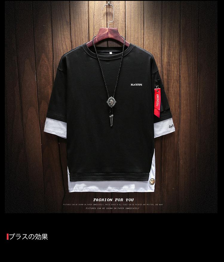 Men's Short Sleeve T-shirt 5-5 Sleeve Summer Korean Fashion Hip-hop Fake Two Loose Chao Brand 7-Sleeve Half Sleeve male MP191 11