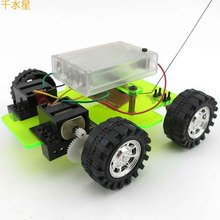 F17925 DIY Dual Motor Four Remote Control Car DIY Technology Small Production DIY Puzzle Handmade( not Including Battery)
