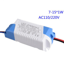7-15*1W LED Dimming Driver 7W 9W 12W Silicon controlled light adjustable power supply for ceiling lighting 10pcs