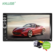 7018B Car audio 7 Inch 2 DIN autoradio Stereo Touch Screen auto Radio Video MP5 Player Support Bluetooth TF SD MMC USB FM camera(China)
