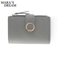 Mara's Dream Women PU Leather Wallet Fashion Lady Portable Multifunction Short Solid Color Change Purse Female Clutch Carteras