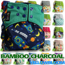 BAMBOO CHARCOAL Washable Cloth Nappy Baby Diaper Washable Baby Pocket Nappy Cloth Reusable Diaper Inserts Cover Wrap Insert