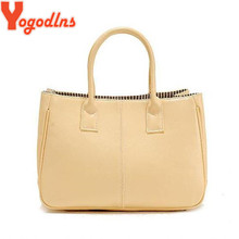 Yogodlns With Good Gifts!Hot sale fashion Design brand composite women's Simple elegant PU leather handbag