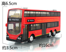 Alloy Double Decker Bus, 16Cm Die cast Bus Model, London bus,Hongkong City Bus. Small size,Public Traffic, lignt and sound(China)
