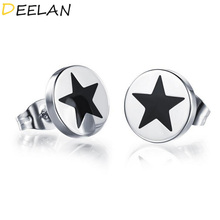 Fashion Males Earrings Jewelry Screw Cross Design Stud Earrings Men Stainless Steel Earrings Star Accessories For Boy As Gift