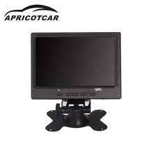 7 inch LCD monitor Car rear view display Bright HDMI interface TFT VGA AV monitor HD Car display 1024 * 600 for raspberry PI 3B+
