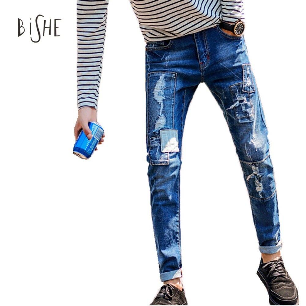 Mens Skinny Jeans  Skinny Jeans for Men  ASOS