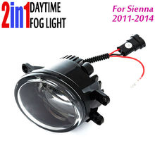 New Led Fog Light with DRL Daytime Running Lights with Lens Fog Lamps Car Styling Led Refit Original Fog for Toyota Sienna(China)