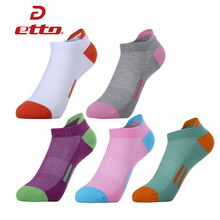 ETTO 5 Pairs / Lot Women Cotton Running Cycling Sock Slippers Sports Ankle Sox Lady Girl Colorful Athletic Boat Socks HEQ027