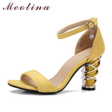 Meotina Shoes Women Sandals Ankle Strap High Heels Design Thick High Heel  Party Shoes Sandals Yellow 2f9635e8ac22