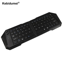 2016 Mini Intelligent Pocket Folding Keyboard Bluetooth 3.0 Foldable Wireless Travel Keypad for iphone For ipad PC tablet phone(China)