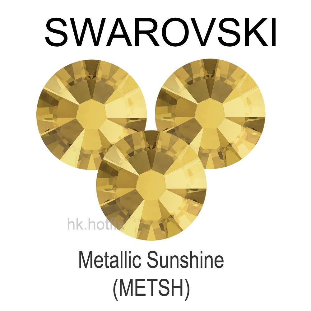 SS 12 Swarovski® Crystal Flat Back NO Hotfix Crystal Metallic Sunshine 001 METSH