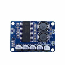 Digital power amplifier board module 35w mono amplifier module High-power TDA8932 low power consumption(China)