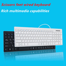 desktop portable scissors keyboard USB Wired Gaming PC or Laptop Keyboard Computer Peripherals 104 keys free shopping