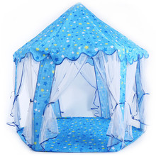 Portable Children Kids Play Tents Princess Castle Tent Outdoor Garden Folding Toy Tent Indoor Outdoor Playhouse Toy For Children