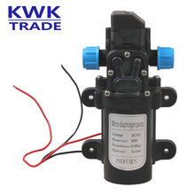 2017 Hot DC12V 60W High Pressure Micro Diaphragm Water Pump Automatic Switch 5L/min Range 8m Water Pump Home Garden Irrigation(China)