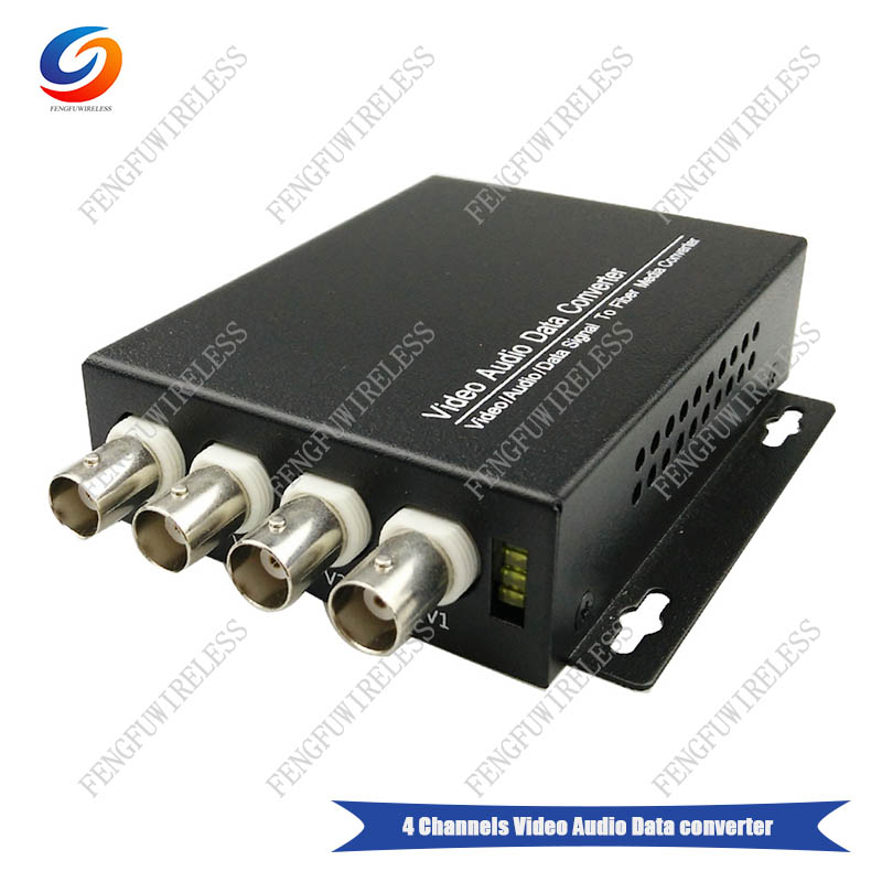 4 Channels Video Audio Data converter-02