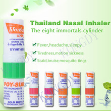 8 Pieces Thailand Nasal Inhaler Stick Compound Essential Oil Inhaler Cure Nasal Congestion Relief Motion Sickness(China)