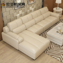 New model l shaped modern italy genuine real leather sectional latest corner furniture living room sex sofa set 120(China)