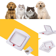 Lovely Pet New Pet door 4 way locking Small Medium Large Dog Cat Flap Magnetic White Frame Drop Shipping 70802(China)