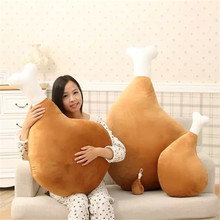 One Piece Creative Lovely Drumstick Pillow Super Soft PP Cotton Stuffed Chicken Leg Sleeping Plush Toys Festival Children Gifts(China)