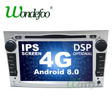 DSP ips Android 8,0 4G/Android 8,1 г 2 г 2 din DVD для Vauxhall Opel Astra H G J Vectra Антара Zafira Corsa ВИВАРО Meriva Veda gps(China)