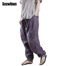 SCUWLINEN 2017 Women Pants Linen Harem Pants Pleated Loose Trousers Wide Leg Solid Pants Casual Pants Women Pantalones S15(China)