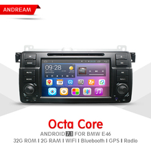 Octa Core 2G RAM 32G ROM Car DVD Player Stereo Android 7.1 Navigation BT For BMW E46 Free ship Steering Wheel Control EW801P8QH(China)
