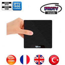 Android 7.1 TV Box s905w Quad core with 1 Year IPROTV French IPTV Box Arabic IPTV Set Top Box Media Player Belguim French IPTV(China)