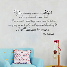 """I will always be yours"" Love Quotes Vinyl Wall Sticker Motivational Saying Wall Art Decals For Home Bedroom Decoration"