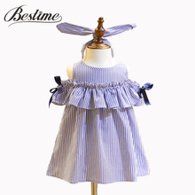 2017 Summer Girls Clothes Blue Stripe Dress for Girls Kids Ruffles Dress + Headband Korean Children Dress New Cotton Kids Wear