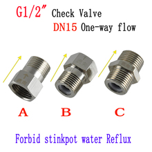 "2pcs 1/2"" DN15 Check Valve Forbid stinkpot/closestool water Reflux Valve / One-way flow /Electric hot water heater valve(China)"