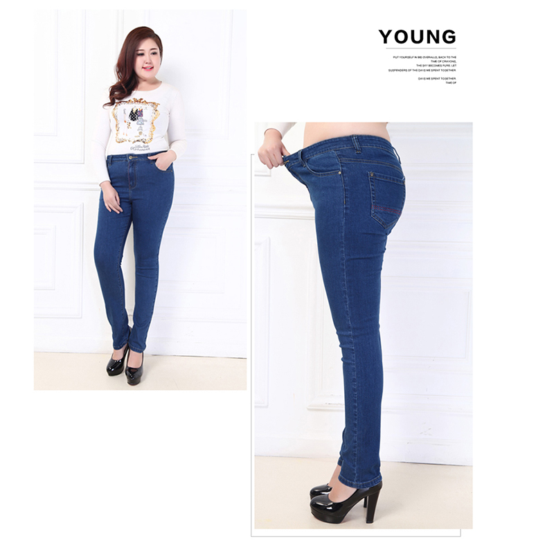 Full Length Mid Waist Stretch Jeans For Women 2017 New Fashion Autumn Leisure Style Women Jeans Plus Size Loose Pants#P027Одежда и ак�е��уары<br><br><br>Aliexpress