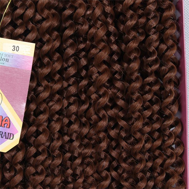 freetress synthetic hair crochet braids DEEP TWIST 10inches  (19)