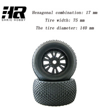 RC car 1/8 wheel of a big foot tyre is used for truck tyre Hexagonal combination 17 mm Tire width 75 mm tire diameter 140 mm