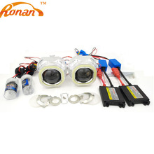RONAN 2.5 HID Bi Xenon Projector Headlight Lens LHD/RHD H1 H4 H7+Square COB Angel eye+Xenon kit Headlight Car Styling Retrofit