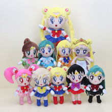 20cm - 30cm Japanese Anime Sailor Moon Plush Toy Tsukino Usagi Soft Stuffed Doll Collection Gifts For Kids(China)