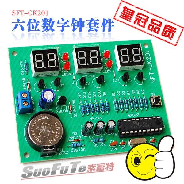 AT89C2051 six bit microcontroller digital clock parts Suite 6 digit display electronic clock DIY<br>